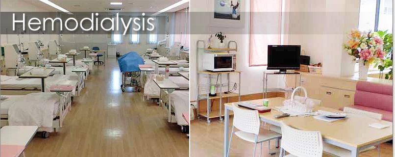 人工透析 TOP → 人工透析 → 人工透析と合併症について  人工透析・循環器内科 はまだクリ